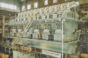 Nuclear reactors of the USS Nimitz class