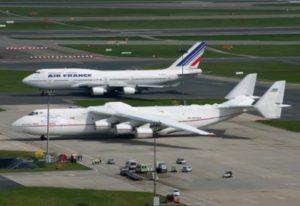An-225 vs Boeing 747